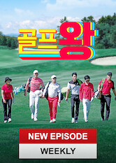 Search netflix King of Golf