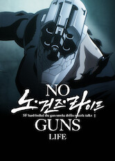 Search netflix No Guns Life